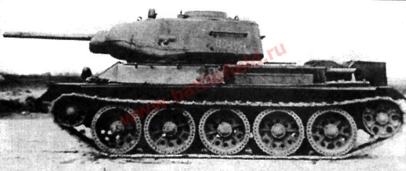 http://www.battlefield.ru/images/phocagallery/tanks/t34_modifications/thumbs/phoca_thumb_l_t43_2.jpg