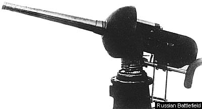45-mm main gun Model 1930