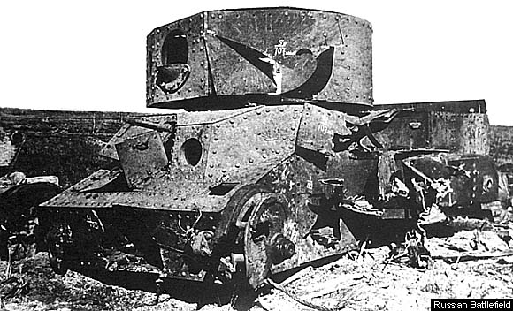The dismal end of the T-24: it was disarmed and used for artillery trials